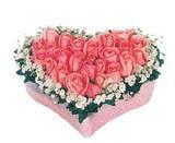 kalp içerisinde 9 adet pembe gül  Erzincan çiçek servisi , çiçekçi adresleri