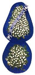 Erzincan çiçek siparişi sitesi  2,2 m. Boyunda tek katli ayakli sepet.