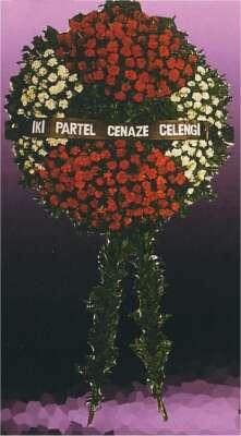 Erzincan 14 şubat sevgililer günü çiçek  cenaze çelengi - cenazeye çiçek  Erzincan çiçek servisi , çiçekçi adresleri