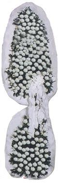 Dügün nikah açilis çiçekleri sepet modeli  Erzincan çiçek yolla