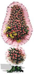 Dügün nikah açilis çiçekleri sepet modeli  Erzincan çiçek online çiçek siparişi