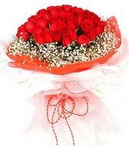 Erzincan çiçekçi mağazası  21 adet askin kirmizi gül buketi