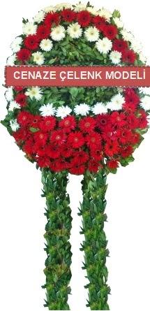Cenaze çelenk modelleri  Erzincan çiçekçi mağazası