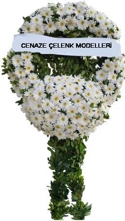 Cenaze çelenk modelleri  Erzincan çiçek gönderme sitemiz güvenlidir
