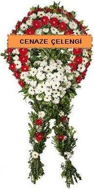Cenaze çelenk modelleri  Erzincan yurtiçi ve yurtdışı çiçek siparişi